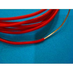 1.0平方单芯BV电线 电线电缆