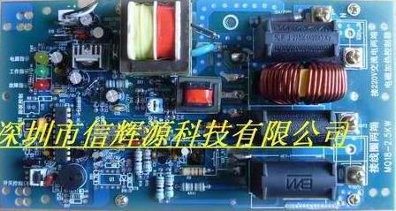 江西上高2.5KW电磁加热器 电磁加热圈供应商