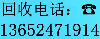 东莞市蓝恒废旧物资回收有限公司