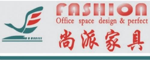 西安尚派家具有限公司