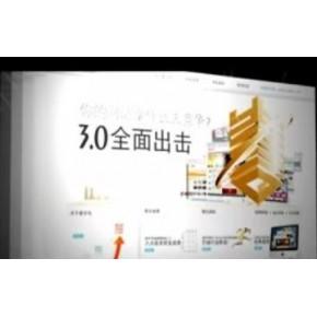 国人在线亮哥哥云策略网站建设品牌
