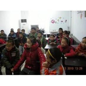 保定寒假补习班、小学生补习班、小学生寒假补习班—哈比特教育