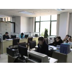 烟台会计代理 烟台审计服务 烟台审计咨询 烟台代办进出口权