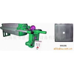 铸铁压滤机(板框式、厢式)