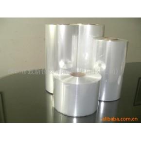 热收缩膜/热收缩袋 PP薄膜