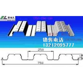 yx51-250-750型镀锌承重板
