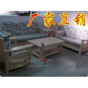 1+2+3储物实木+布艺组合沙发整套/沙发带垫子带茶几/木质家具包邮