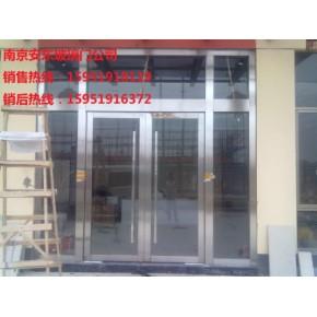 南京玻璃门公司