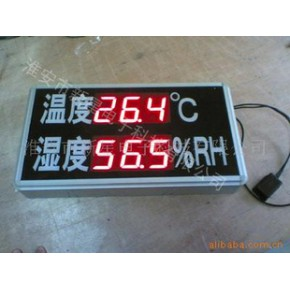 温湿度仪 新星 定制 电子式温湿度计