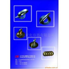 金属化薄膜