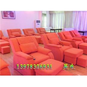 桂林市万福沙发厂桑拿浴足沙发