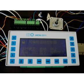 中文编程运动控制器 高清LCD人机交互界面