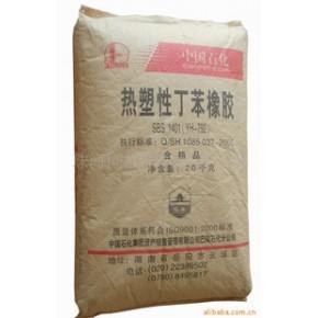SBS 巴陵石化 YH-792