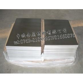 【美国芬可乐 QC-7模具铝板 高强度QC-7铝合金】