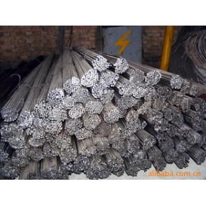 纯铁,电工纯铁,电磁纯铁,电磁铁用纯铁芯