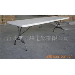 ZK-244C休闲折叠桌