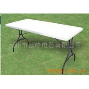 塑料折叠桌 塑料+铁管 152*76*72