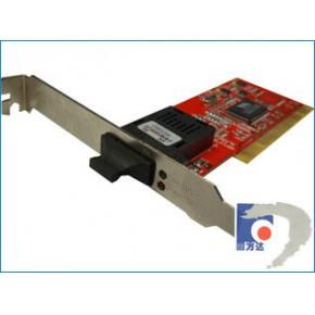 光纤网卡 高品质高性能 兼容性强 免运费