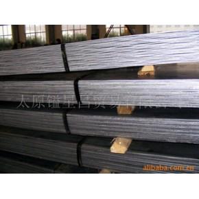 纯铁,电工纯铁,电磁纯铁,马达用纯铁