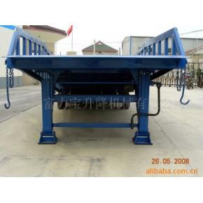 移动式液压登车桥,固定式液压登车桥,登车桥