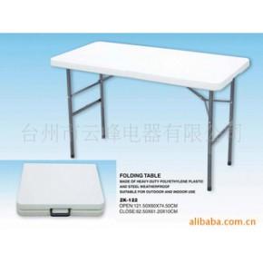 ZK-122塑料折叠桌 塑料+铁管