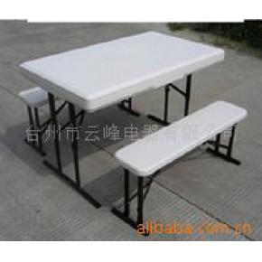 ZK-113塑料可折叠桌凳套装