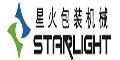星火包装机械(福州)有限公司