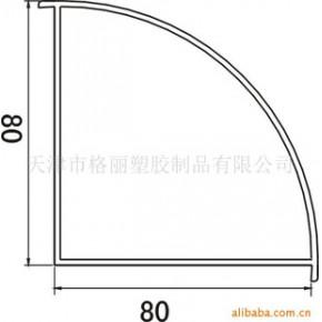 PVC建材(转角,0.9kg/m)