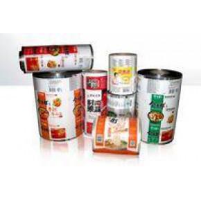 济宁专业的食品包装印刷