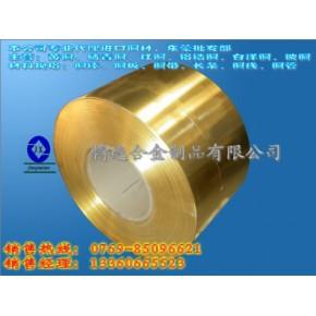 进口环保黄铜板C3605黄铜带材