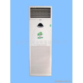 水温空调 艾富莱 80(w)