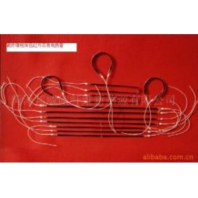 碳纤维石英电热管 邦威 600mm