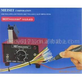 MEISEI 导线热剥器M10-4A