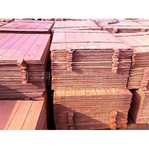 电解铜 电解铜 国产 高纯