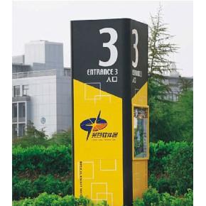 上海标识牌工程公司