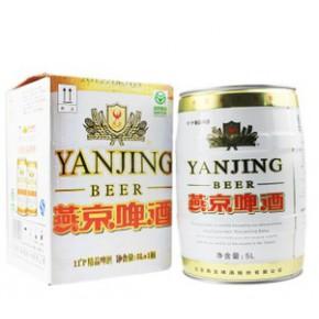 批发燕京鲜啤燕京无醇精品纯生蓝带啤酒