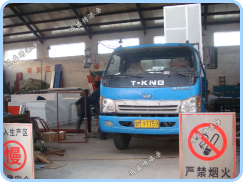 山东鸿盛与青岛外贸公司合作出口2台环保汽车烤漆房发货