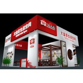 重庆展览公司,重庆展台设计搭建,重庆房交会展台设计搭建