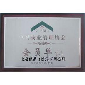 上海杀蚊蝇+灭蛀粉虫=上海灭鼠公司/消杀公司/消灭蟑螂-杀老鼠公司/除跳蚤