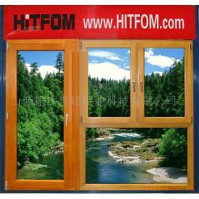 铝木复合门窗系统 山西 惠峰
