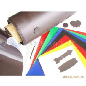 各类橡胶磁卷材 230 80(℃)