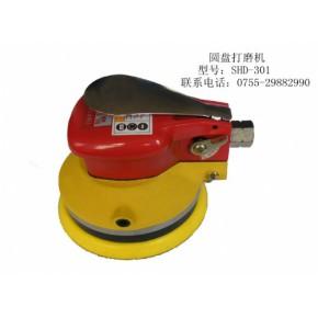 重型打磨机,重型砂纸机,SHD-301hruis打磨机