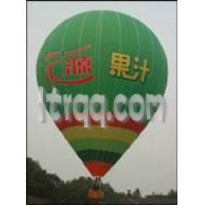 湖南郴州永州衡阳邵阳怀化湘西张家界热气球