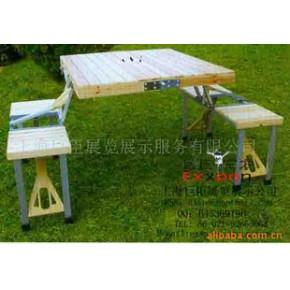 上海实木联体折叠桌椅、野外折叠桌