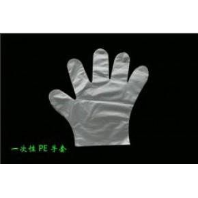 一次性PE薄膜手套 蓝盾