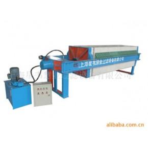 800/1000/1250型自动液压压滤机