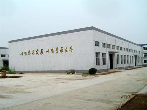 河北省景县兴业橡塑有限公司
