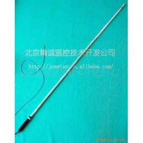 602型测温枪 精诚 0~2000(℃)