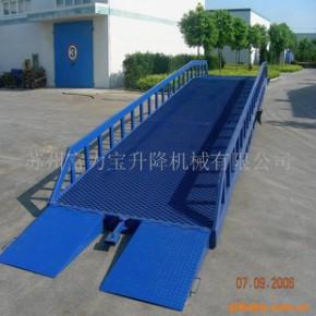 移动式液压变幅登车桥,移动式装卸平台,移动装卸平台