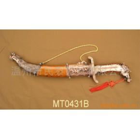 出口工艺刀 MT0431A1X